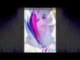 «Треш модели» под музыку Nightcore - Anima Libera. Picrolla